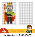 copy the picture by squares ... | Shutterstock .eps vector #734265007
