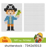 copy the picture by squares ... | Shutterstock .eps vector #734265013