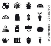 16 vector icon set   atom core  ... | Shutterstock .eps vector #734307907