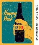 happy new beer  typographic... | Shutterstock .eps vector #734317813