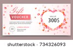 gift voucher  certificate or...
