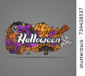 cartoon vector set on halloween ... | Shutterstock .eps vector #734428537