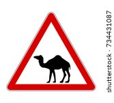 camels crossing the road ... | Shutterstock .eps vector #734431087