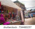 patan  kathmandu  nepal   circa ... | Shutterstock . vector #734483257