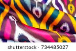 ornament ikat khan atlas.... | Shutterstock . vector #734485027