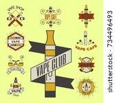 vaping e cigarette... | Shutterstock .eps vector #734496493