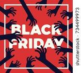 funny black friday concept... | Shutterstock .eps vector #734499973