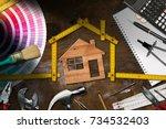home improvement concept  ...   Shutterstock . vector #734532403