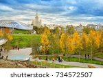 moscow  russia   october 10 ... | Shutterstock . vector #734572507