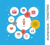 happy mother's day flat icon... | Shutterstock .eps vector #734607043