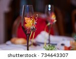 serving wedding table | Shutterstock . vector #734643307