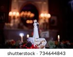wedding cake the bride and... | Shutterstock . vector #734644843