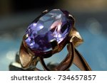 Small photo of The ring with alexandrite