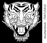 tiger head illustration for... | Shutterstock .eps vector #734715313