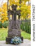 armenian cross stone khachkar... | Shutterstock . vector #734734627