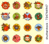 cute new year icons set merry...   Shutterstock .eps vector #734744947