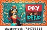 Stock vector day of dead traditional mexican halloween dia de los muertos holiday party decoration banner 734758813
