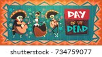 day of dead traditional mexican ... | Shutterstock .eps vector #734759077