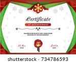 christmas certificate. green... | Shutterstock .eps vector #734786593
