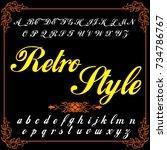 handcrafted vector alphabet... | Shutterstock .eps vector #734786767