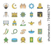 islamic culture color icons set.... | Shutterstock .eps vector #734807677