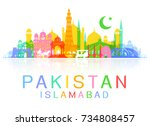 Pakistan Travel Landmarks. Vector and Illustration | Shutterstock vector #734808457