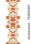 seamless pattern vertical... | Shutterstock . vector #734820307