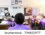 the classroom blur  the... | Shutterstock . vector #734822977