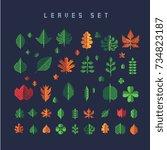 pixel leaves set  vector... | Shutterstock .eps vector #734823187