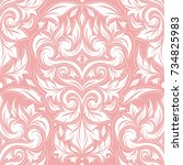 pink and white damask vector... | Shutterstock .eps vector #734825983