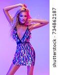 blonde beautiful woman wear... | Shutterstock . vector #734862187
