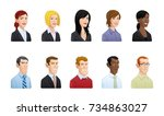 cartoon style avatars set of ... | Shutterstock .eps vector #734863027