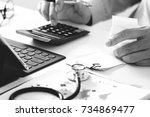 healthcare costs and fees... | Shutterstock . vector #734869477