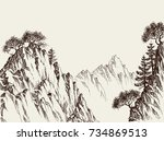 mountain cliffs hand drawing | Shutterstock .eps vector #734869513