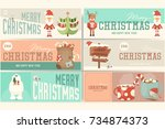 merry christmas banners set... | Shutterstock .eps vector #734874373