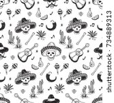 mexico vector seamless pattern. ... | Shutterstock .eps vector #734889313