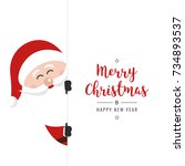 santa claus behind banner... | Shutterstock .eps vector #734893537