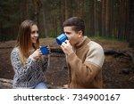 people  love  relationships ... | Shutterstock . vector #734900167