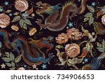 embroidery vintage chinese... | Shutterstock .eps vector #734906653