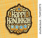 vector logo for hanukkah... | Shutterstock .eps vector #734910973