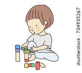 vector illustration of little...   Shutterstock .eps vector #734935267