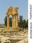 Antique Ruins Of Agrigento