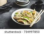 asian dumplings in bowl ... | Shutterstock . vector #734997853