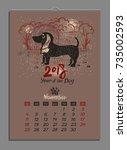 vector calendar for november... | Shutterstock .eps vector #735002593