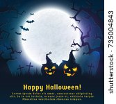 happy halloween  background... | Shutterstock .eps vector #735004843