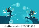 two businessmen working on... | Shutterstock .eps vector #735008593