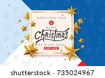 merry christmas with... | Shutterstock .eps vector #735024967