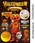 halloween party  pumpkins ... | Shutterstock .eps vector #735033943