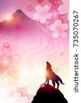 dog new year cards cherry... | Shutterstock .eps vector #735070267