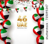 2 december. united arab... | Shutterstock .eps vector #735095347